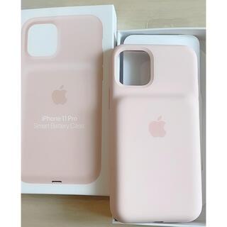 アップル(Apple)のiPhone11pro Apple純正 バッテリー内蔵シリコンケース(iPhoneケース)