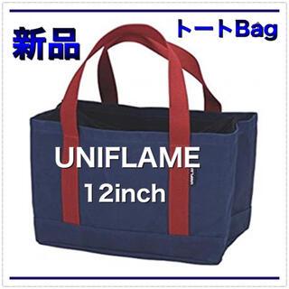 ユニフレーム(UNIFLAME)の新品 ユニフレーム ダッチトート12インチ(調理器具)
