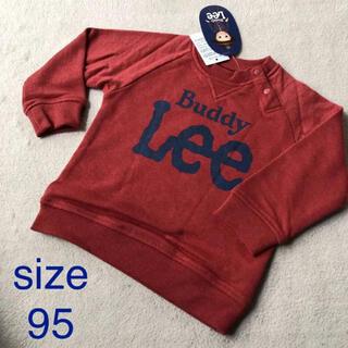 バディーリー(Buddy Lee)の未使用 Lee トレーナー サイズ95(Tシャツ/カットソー)