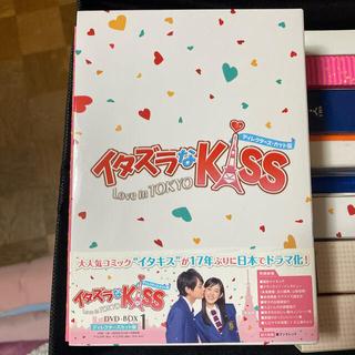 集英社 - イタズラなKiss~Love in TOKYO<ディレクターズ・カット版>DVD