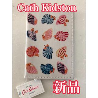 キャスキッドソン(Cath Kidston)の新品 キャスキッドソン  ヤドカリ パスポート ケース ホルダー カバー 貝殻 (旅行用品)