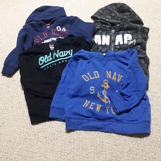 オールドネイビー(Old Navy)の男の子 パーカー 90(Tシャツ/カットソー)
