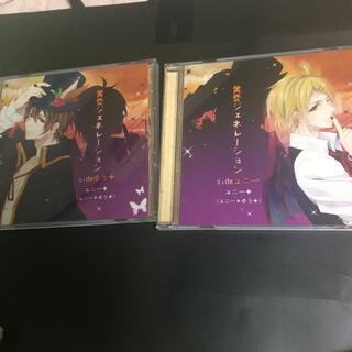 CD コニー十 2枚セット クリアファイル付き(ボーカロイド)