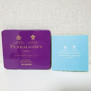 ペンハリガン(Penhaligon's)の高級香水PENHALIGON'S サンプルセット(ユニセックス)