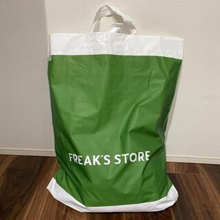 フリークスストア(FREAK'S STORE)のフリークスストア2021福袋(その他)