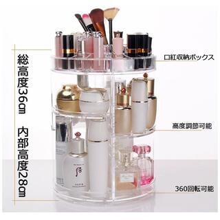 メイクボックス BEMOTION 化粧品収納ボックス(メイクボックス)