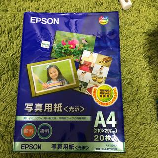 エプソン(EPSON)のエプソン 写真用紙 A4サイズ(光沢)15枚(その他)