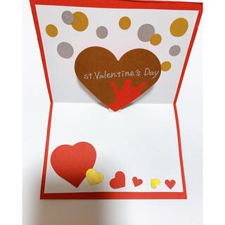 バレンタイン 飛び出すカード 1枚(カード/レター/ラッピング)