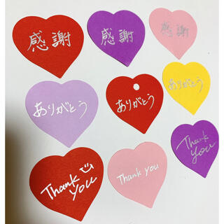 バレンタイン ハートメッセージカード 手書き文字 35枚(カード/レター/ラッピング)