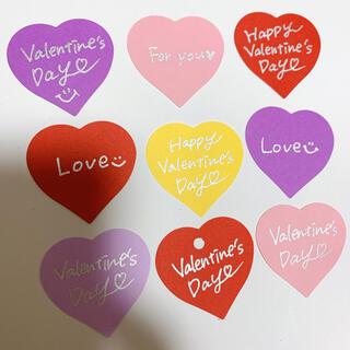バレンタイン ハートメッセージカード 30枚 手書き文字(カード/レター/ラッピング)