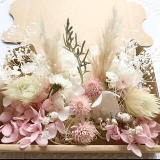 ふんわり苺ミルク*ハーバリウム花材ドライフラワー 花材詰め合わせセット(プリザーブドフラワー)
