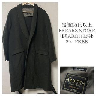 フリークスストア(FREAK'S STORE)のフリークスストア (伊)ARDITES社製 コート ガウン グリーン メンズ F(その他)