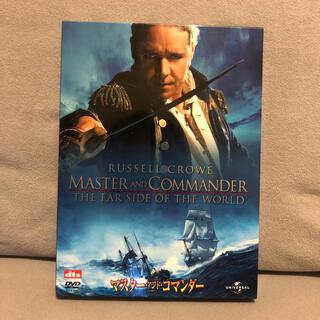 マスター・アンド・コマンダー DVD(舞台/ミュージカル)