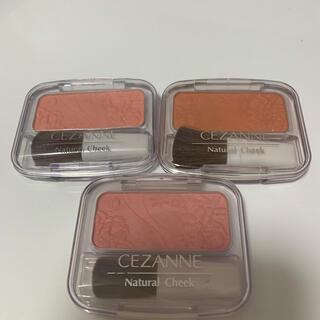 CEZANNE(セザンヌ化粧品) - セザンヌ ナチュラルチーク