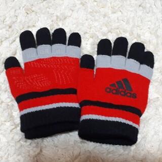 アディダス(adidas)の新品 adidas 手袋 Jr.Mサイズ(手袋)