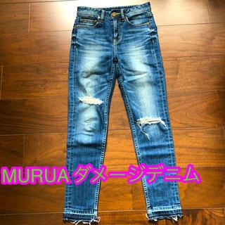 ムルーア(MURUA)のMURUA ダメージデニム ジーンズ XS(デニム/ジーンズ)