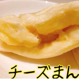 SUMI様専用(野菜)