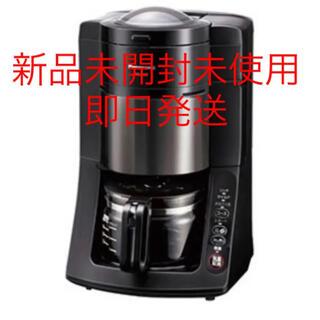 パナソニック(Panasonic)のパナソニック 全自動コーヒーメーカー ミル付き NC-A57-K(コーヒーメーカー)