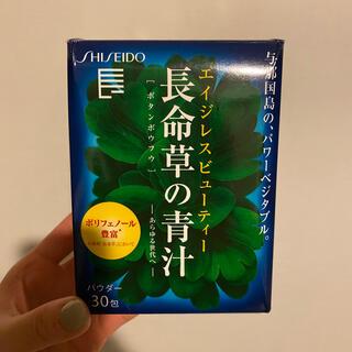 シセイドウ(SHISEIDO (資生堂))の長命草 パウダー(青汁/ケール加工食品)