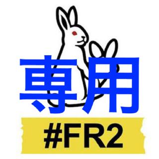 ヴァンキッシュ(VANQUISH)の新品未使用☆#FR2 MINTCREW コラボロングTシャツ ブラック Mサイズ(Tシャツ/カットソー(七分/長袖))