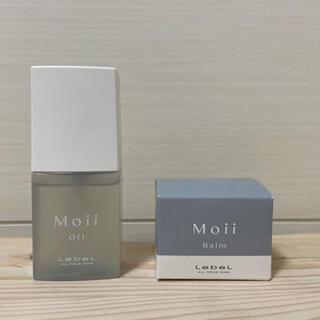 ルベル(ルベル)のMoii モイ oil & balm セット(ヘアケア)