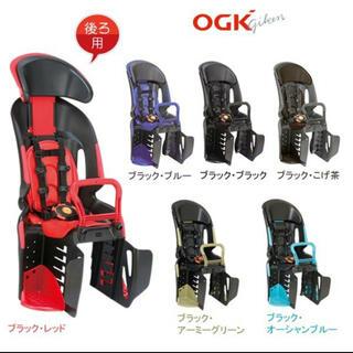 オージーケー(OGK)のOGK チャイルドシート 新品未開封(自動車用チャイルドシート本体)
