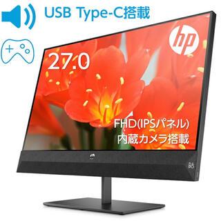 ヒューレットパッカード(HP)のHP Pavilion 27 FHD ディスプレイ  スピーカー内蔵 USB(ディスプレイ)