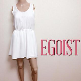 エゴイスト(EGOIST)の極美くびれ♪エゴイスト バックシャン キレカジワンピース♡ザラ ジルスチュアート(ミニワンピース)