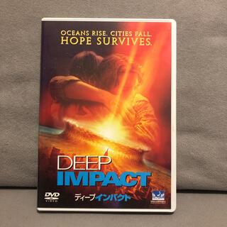 ディープ・インパクト DVD(舞台/ミュージカル)