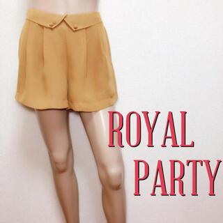 ロイヤルパーティー(ROYAL PARTY)のキレカジ♪ロイヤルパーティー やわらかショートパンツ♡ザラ アングリッド(ショートパンツ)