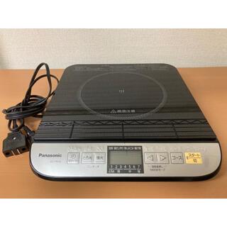 パナソニック(Panasonic)のPanasonic KZ-PH33 1口 IHクッキングヒーター(IHレンジ)