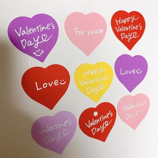 バレンタインカード メッセージカード 20枚(カード/レター/ラッピング)
