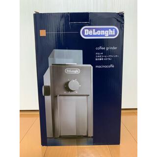デロンギ(DeLonghi)のデロンギ うす式コーヒーグラインダー(電動式コーヒーミル)