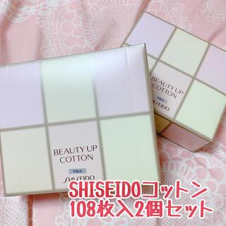 シセイドウ(SHISEIDO (資生堂))の資生堂 ビューティーアップコットン 108枚入×2コ(コットン)