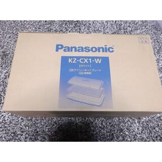 パナソニック(Panasonic)のパナソニック IHデイリーホットプレート ホワイト KZ-CX1-W(ホットプレート)