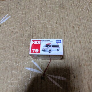 タカラトミー(Takara Tomy)のトミカ No.79 トヨタ ハイメディック 救急車(ミニカー)