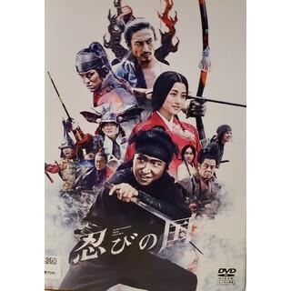 中古DVD忍びの国(日本映画)