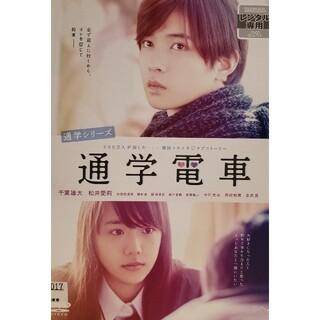 中古DVD通学シリーズ 通学電車(日本映画)