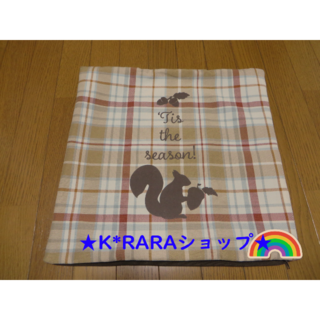 ニトリ(ニトリ)のニトリ★クッションカバー.IKEA.twoone.寝具.45×45(クッションカバー)