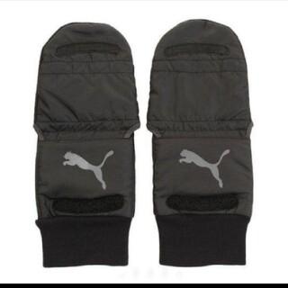 PUMA - プーマ 冬のゴルフ ミトン 手袋 グローブ