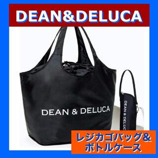 ディーンアンドデルーカ(DEAN & DELUCA)のDEAN&DELUCA エコバッグ レジカゴバッグ&ボトルケース(エコバッグ)