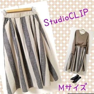 スタディオクリップ(STUDIO CLIP)の☆スタディオクリップ☆ ストライプ フレアスカート Mサイズ(ロングスカート)