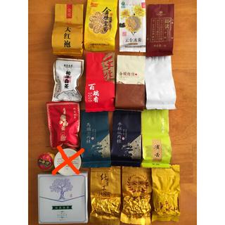 中国茶18種セット(茶)