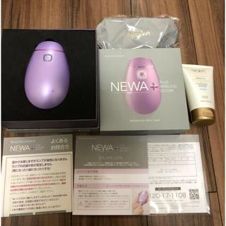 NEWAリフトプラス 美品 新品専用ジェル付き(フェイスケア/美顔器)
