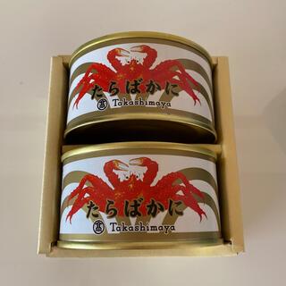 タカシマヤ(髙島屋)のたらばがに缶詰 たらば蟹 タラバガニ 高島屋(缶詰/瓶詰)