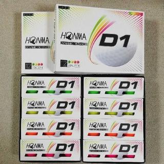 2020年 新発売モデル【ホンマD1】ゴルフボール(2ダース24球)マルチカラー