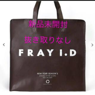 フレイアイディー(FRAY I.D)のFRAY I.D フレイアイディー 福袋 2021 新品未開封 抜き取りなし(セット/コーデ)