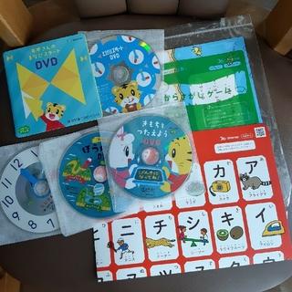 知育☆こどもチャレンジすてっぷ体験DVD&カタカナポスター&宝さがしゲーム(知育玩具)