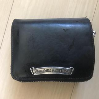クロムハーツ(Chrome Hearts)のクロムハーツ 財布 なかなかいい味でてます!(折り財布)