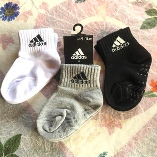 adidas - アディダス 靴下(幼児用) 3足セット「滑り止め付き・新品」